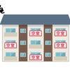 賃貸物件の上手な空室対策を考えようの画像