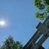 ◆今日は日本浄化の日の画像
