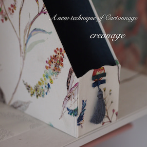 【クリエナージュ通信講座感想】箱が難なく貼れるようになり、苦手意識も軽減しましたの画像