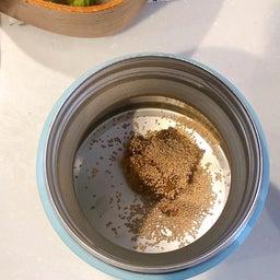 画像 【アスパラの肉巻き照り焼き弁当と、冷やし味噌汁】中学生男子弁当 の記事より 5つ目
