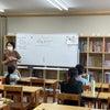 【学童保育コース】2021/6/10ナガシマ学童の様子の画像