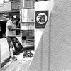 酒自販機 広島県呉市の旅の画像