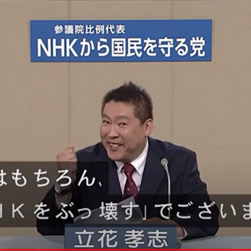 内閣総理大臣 人気記事(一般) アメーバブログ(アメブロ)