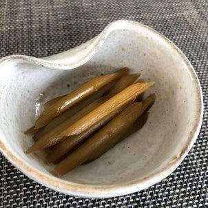 今日のお弁当 ツワブキの煮物の画像