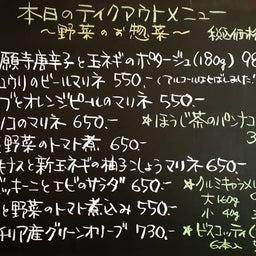 画像 6/11 本日の惣菜です☺️ の記事より 2つ目