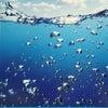 ◆6月12日のカラーメッセージの画像