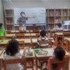 【学童保育コース】2021/6/11ナガシマ学童の様子の画像