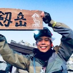 画像 登山におけるスキル の記事より 8つ目