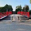伊賀八幡宮参拝の画像