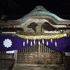 """日本の歴史(History of japan) 真この国のかたち 卑弥呼と〝神武東征"""" 土方水月の画像"""