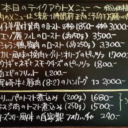 画像 6/12 本日の惣菜です☺️ の記事より 1つ目
