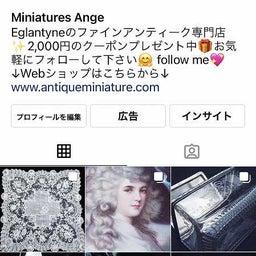 画像 ★☆ Instagram de ショッピング♪ ★☆ の記事より 5つ目