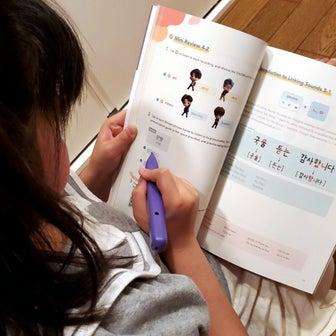 8歳ARMY、韓国語を学び始める。