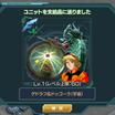 【機体紹介】ゲドラフ&ドッゴーラ(宇宙仕様機)