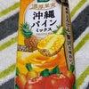 おやつの時間 KAGOME 野菜生活100 濃厚果実 沖縄パインミックスの画像