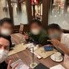 【感謝】2021/6/7(月曜)まったり夜カフェ会をやりました!めっちゃ盛り上がったねの画像