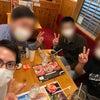 【感謝】2021/6/11(金曜)まったり夜カフェ会をやりました!遠くからありがとう!の画像