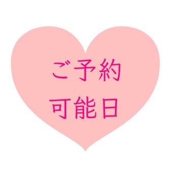 ♥ご予約可能日♥  8月 名古屋駅1分 or 久屋大通駅3分