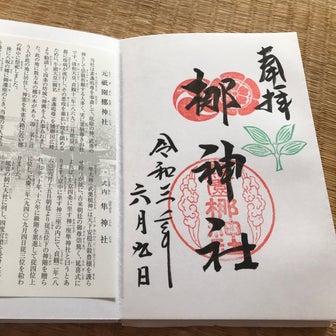 【京都ぶらり】祇園祭ゆかりの通称『元祇園社』☆夏越の祓準備中「梛(なぎ)神社」