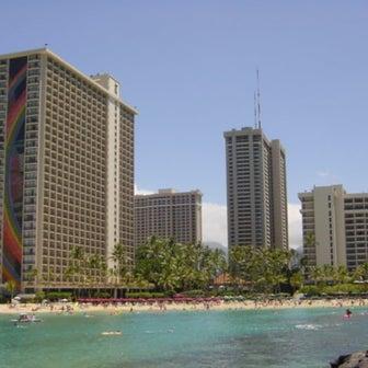 想い出のホテル「ヒルトン  ハワイアン ビレッジ」