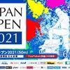 JAPAN OPEN 2021の結果報告の画像