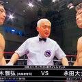 大激戦のプロボクシング日本スーパーライト級タイトルマッチ【永田大士VS鈴木雅弘】
