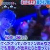 『5×20FILM』世界初上映/ネメシスBOX発売決定【予約リンクあり】