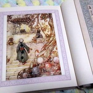 美しい本♡アラビアン・ナイトのややこしい事情の画像