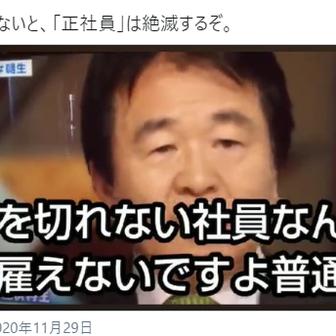 大阪「時短協力金」支給も大幅遅れ 維新の医療切り捨てや民営化丸投げが府民の生命奪う