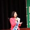 稲田朋美代議士応援演説@町田市民ホールの画像