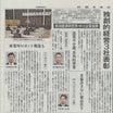 2021年度秋田県の企業3社