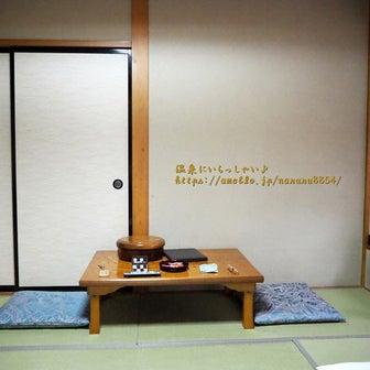 全15部屋・八畳トイレ付 ☆ まるほん旅館【客室編】