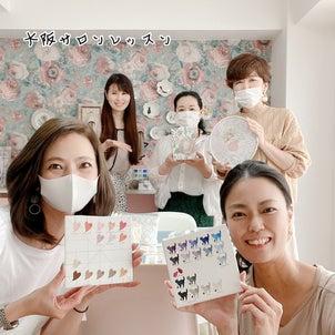 【大阪サロンレッスン風景】アールポーセの進化は続きますの画像
