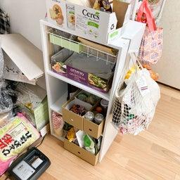 画像 食材や食器が床置き&レンジ内にまで溢れたキッチンが劇的変化!【整理収納コンサル事例】 の記事より 18つ目