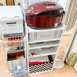 画像 食材や食器が床置き&レンジ内にまで溢れたキッチンが劇的変化!【整理収納コンサル事例】 の記事より 20つ目