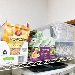 画像 食材や食器が床置き&レンジ内にまで溢れたキッチンが劇的変化!【整理収納コンサル事例】 の記事より 15つ目
