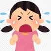 子供が泣いたときの対処の違い
