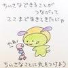 座敷わらしちゃんからのメッセージの画像