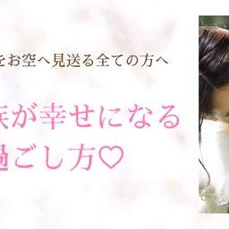 画像 7/24満月メッセージ♡ の記事より 14つ目