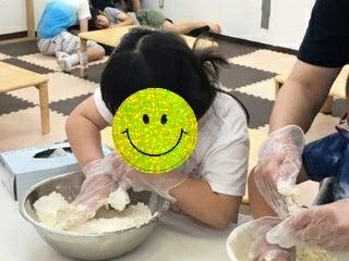o0320024014957257547 - 6月13日☆toiro西谷☆