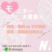 ★重大イベント発表☆