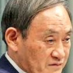 内閣不信任案提出!菅総理、解散に打って出るか??