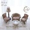 *  カルトナージュ  *  お椅子のシリーズ✳︎復習作品〜ティルダのセットの画像