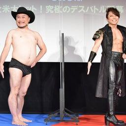 画像 西川貴教、ハリウッドザコシショウ登壇!映画『モータルコンバット』 公開直前イベントREPORT の記事より 5つ目