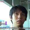 この後、報ステ、内村選手X修造さん!結弦くんも見るかな~!?