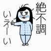 調理実習13回目(日本料理 海老しんじょ椀と豆ご飯)