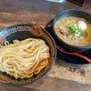 拉麺ノスゝメ 諭吉 -大阪 関大前-の画像