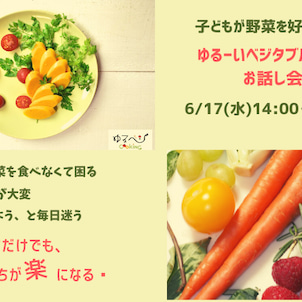 Your Natural wayの画像