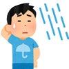 【うつ経験者が解説】「雨ダル」がスーッと消せられる、3つの方法の画像