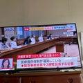 沖縄緊急事態宣言延長